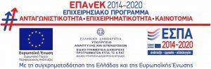Banner Ergaleiothiki 300x99